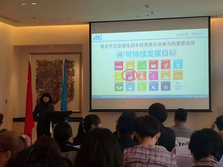 联合国会议.jpg